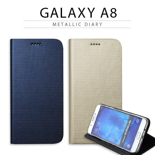 ZENUS Galaxy A8 Metallic Diary