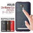 ZenFone Go ケース カバー ZENUS Buffalo Bar(ゼヌス バッファローバー)ゼンフォン ゴー ZB551KL スマホケース スマホカバー zb551kl ケース バータイプ ブラック ネイビー ブラウン レッド