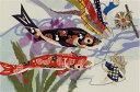 こいのぼりと男の子 朝日堂シャドーボックス/シャドウボックス/3D/立体デコパージュ/イラスト/ファインアートディスプレイ/手芸用品/abcクラフトFDA30-502