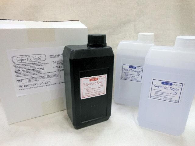 スーパーアイスレジン RS-96 3kgセットレジン レジンクラフト アクセサリー樹脂 パーツ 材料 手芸用品 abcクラフト【smtb-k】【w2】