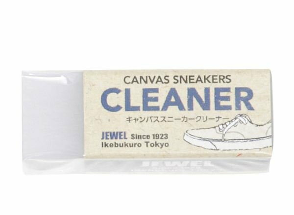 【JEWEL】 ジュエル キャンバスクリーナーの商品画像