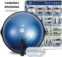 格安数量わずか!Bosu バランストレーナー バランスボール Balance Trainer Home Version あす楽対応