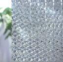 貼るだけでモザイクガラス 擦りガラス スリガラス 模様ガラス 模様入りガラス ステンドグラス ステンド ガラス 窓断熱TECKWRAP 3Dシリーズ 窓用フィルム 目隠しシート 窓ガラス 窓用フィルム 窓ガラスフィルム 断熱 遮光 :ダイヤモンド (90 X 200cm)