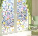 貼るだけでステンドグラス ステンド ガラス モザイクガラス 擦りガラス スリガラス 模様ガラス 模様入りガラス 窓断熱 Cviclover 窓 めかくしシート 目隠し 遮光窓用フィルム 断熱紫外線カット (45x 200CM, NO.C4JH)