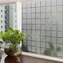 貼るだけで 模様ガラス デザインガラス アンティーク レトロ ガラスすりガラス 窓 めかくしシート 窓用フィルム 窓ガラス 目隠しシート 窓シール 断熱 遮光 結露防止 UV紫外線カット 飛散防止 浴室ガラスシール インテリア おしゃれ(大さな格子柄, 90 x 200 cm)