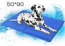 ショッピング冷却マット ペットマット ペット用夏冷却ベッドマット クールマット 冷却マット 涼感冷感マット 猫 犬 夏 熱中症・暑さ対策 冷えマット クールマット ペット冷却マット 冷感マット 夏 熱中症・暑さ対策 クーリングマット 熱対策 サイズ 50cm×90cm