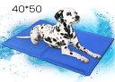ショッピング冷却マット ペットマット ペット用夏冷却ベッドマット クールマット 冷却マット 涼感冷感マット 猫 犬 夏 熱中症・暑さ対策 冷えマット クールマット ペット冷却マット 冷感マット 夏 熱中症・暑さ対策 クーリングマット 熱対策 サイズ 40cm×50cm