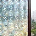 貼るだけで ステンドグラス モザイク柄 3D窓用 フィルム 窓 めかくしシート 目隠し 遮光 断熱 日よけ 風呂 浴室 モザイクガラス 断熱シート 結露防止シート シート シール すりガラス 貼ってはがせる 窓に貼るカーテン 外から見えない おしゃれ (44.5 x 200cm)