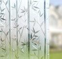 貼るだけで 磨りガラス スリガラス 擦りガラス Rabbitgoo 窓 めかくしシート ガラス 窓用 フィルム 目隠し 遮光 断熱 結露防止 リメイク 日よけ 風呂 浴室ステンドグラス すりガラス 貼ってはがせる 窓に貼るカーテン 外から見えない おしゃれ (竹 90 x 200cm)