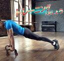 E-PRANCE プッシュアップバー 腕立て伏せ トレーニング 筋力アップ 肉体改造