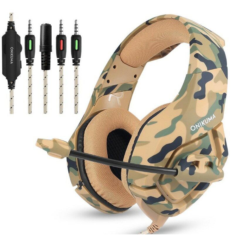 ゲーミングヘッドセットPS4ヘッドセットPCゲーミングヘッドホンゲーム用ヘッドホン重低音高集音性マイ