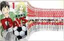 DAYS コミック 1-41巻セット 全巻セット 安田剛士【中古】