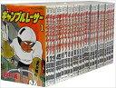 ☆ギャンブルレーサー コミック 全39巻完結セット 全巻セット 漫画全巻