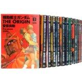 機動戦士ガンダムTHEORIGIN全24巻完結セット(角川コミックス・エース)全巻セットコミック中古