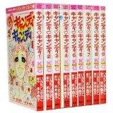 ☆キャンディ・キャンディ 全9巻完結セット水木杏子 いがらしゆみこ全巻 全巻赤カバー