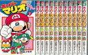 ☆スーパーマリオくん (1-53巻 )漫画全巻セット【中古】