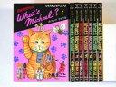 【漫画全巻セット】WHAT'S MICHAEL? ホワッツマイケル 全8巻セット 小林 まこと【中古】
