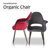 有机椅子 imuzu 设计师【reproduction 】【本店原创】[オーガニックチェア リプロダクト品 BK/BR/GR/RD PC-150KS イームズチェアー エーロ・サーリネン Eames ミッドセンチュリー デザイナーズ オーガニックチェア]