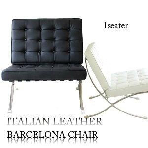 バルセロナ ソファー リプロダクト イタリア製