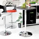 カウンター テーブル イタリアン ブラック ホワイト オリジナル