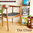 ザ・チェア the Chair リプロダクト品 WS-037 DBR/BR/NA/BK デザイナーズ ハンス・J・ウェグナー ザ・チェアー ダイニングチェア ザチェアー ミッドセンチュリー 北欧 イス パーソナルチェア 椅子 【送料無料】 【当店オリジナル】【脚カット承ります。】(501-131028-004)