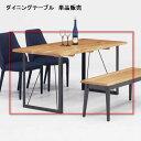 DT-SB-71-1500 オーク Oak デュエラー ダイニングテーブル DWELLER 150cm幅 長方形 食堂テーブル 机 単品販売 4人用 シンプル モダン 洋風 北欧風 清美堂 WEST POINT 【送料無料】