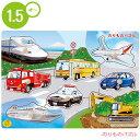 のりものパズル Ed.Inter エド・インター 木製パズル 木製おもちゃ 知育玩具 1.5才- (336-130424-060)