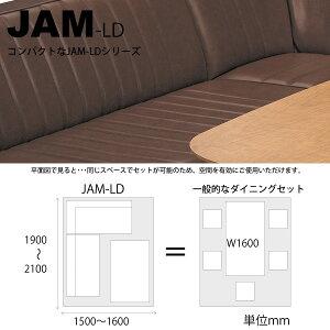 JAM-LD������R/Lĥ���ϡ�PVC�ȷ�IV�����ܥ/BE�١�����/BR�֥饦��/DB�������֥饦��/RE��å�/BK�֥�å����������ե��ڢ����������ʤΰ١����Ϥ�����������֤�ĺ���ޤ�������奭����Բġۡ�����̵����