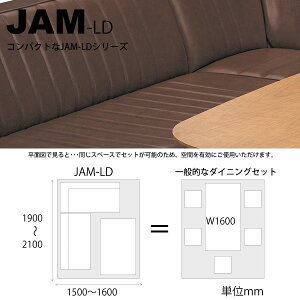 JAM-LD�٥��ĥ���ϡ�PVC�ȷ�IV�����ܥ/BE�١�����/BR�֥饦��/DB�������֥饦��/RE��å�/BK�֥�å������ѥ��ե����ڢ����������ʤΰ١����Ϥ�����������֤�ĺ���ޤ�������奭����Բġۡ�����̵����