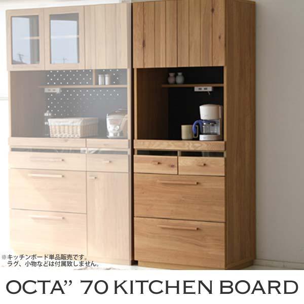 Kitchen Cabinets Zimbabwe: Rakuten Global Market: OCTA Octa Series 70
