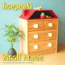 大和屋 Kaupunki(カウプンキ):北欧スタイルのとってもかわいいキッズ家具