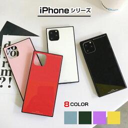 送料無料 iPhoneケース <strong>スクエア</strong>型 アイフォーンケース12 iPhoneSE第二世代 iPhone11 iPhoneXR iPhoneXS iPhone8 iPhone11 pro max 対応 アイフォーンSE シンプル エクスペリア風ハードケース 四角いデザイン 強化ガラスフィルム付き
