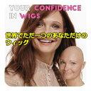 【海外工場で製作する女性ウィッグのセミカスタムオーダー】