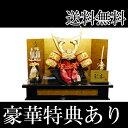 5月人形【五月人形】【東玉】彩宴 平飾り 兜飾り コンパクト...