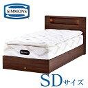 【送料設置無料】【送料無料】シモンズ SIMMONS ベッド シェルフ35 SHELF35 レギュラー セミダブル ベッドマットレスセット 引出しタイプ ポケットコイル 並行配列