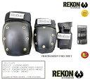 REKON/BODY PAD 3SET/リーコン スケートボード プロテクター 3点セット手首 肘 膝ガード/スケートボード用パッド/スノーボードにも!【格安!...