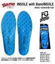 DEELUXE BANE INSOLE /ディーラックス サーモフィット バネインソール/バネ【各サイズ】DEELUXE正規商品