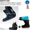 VOLUME/ボリューム / VOLUME BOOTS SOX PREMIUM ブーツソックス プレミアム!ブーツの防水性UP ブーツ濡れ防止 メール便対応