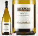 テラザス レゼルヴァ シャルドネ [2016]年 750ml白ワイン アルゼンチン 【白ワイン】【辛口】
