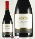 エラスリス マックス レゼルヴァ シラー 2015 年(750ml)【赤ワイン】【フルボディ】