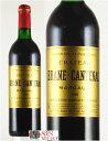 シャトー ブラーヌ・カントナック [1990]年 750ml【赤ワイン】【フルボディ】