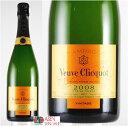 ヴーヴ・クリコ・ポンダルダン・ヴィンテージ [2008]年 750ml 【白ワイン】【辛口】【シャンパーニュ】【フランス】