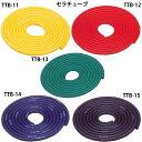 【D&M】セラチューブ Thera-Tube/トレーニング/エクササイズ(TTB-15) ブラック:3m×直径10mm ブラック:(+3)スペシャルヘビー