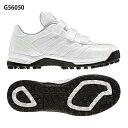 【アディダス】アディピュアTR 野球トレーニングシューズ/adidas/アディダス靴 (G56050)ホワイト×ホワイト