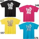 ダイレクトメール便選択可 【ヨネックス】 限定 Tシャツ YONEX/テニスウェア/トレーニングウェア (16211Y)