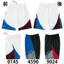 【アシックス】 プラパン プラクティスパンツ/asics/バスケットウェア (XB754N)