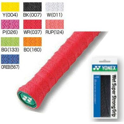 ネコポス選択可 【ヨネックス】 ウェットスーパーストロンググリップ (1本入) グリップテープ/ラケット/YONEX/テニス/バドミントン (AC133)