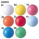 【アシックス】 グラウンドゴルフ ボール 樹脂ボール (GGG035)