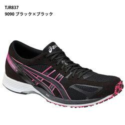 【アシックス】レディターサージール3LADYTARTHERZEAL3/マラソン/トレーニング/レーシング/ランニングシューズ/asics(TJR837)9090ブラック×ブラック