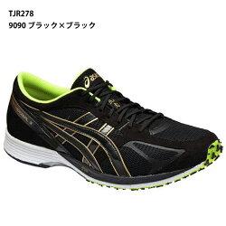 【アシックス】ターサージール3ワイドTARTHERZEAL3-wide/マラソン/トレーニング/レーシング/ランニングシューズ/asics(TJR278)9090ブラック×ブラック